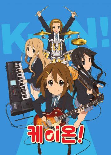 K-ON! 1080p