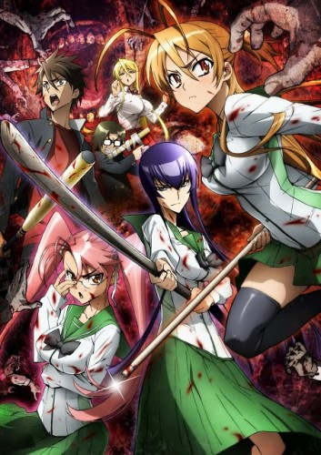 Highschool of the Dead 1080p