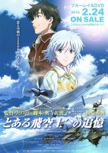 Toaru Hikuushi e no Tsuioku 1080p