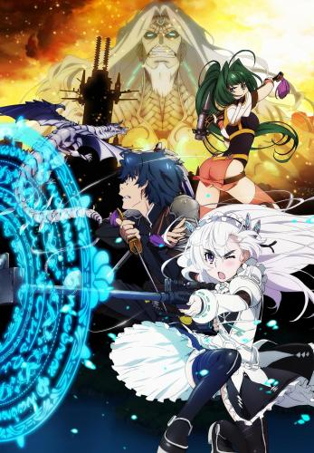 Hitsugi no Chaika 720p