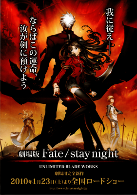 Fate/Stay Night Unlimited Blade Works 1080p