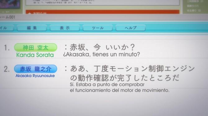 [ricarod] Sakurasou no pet na kanojo 03 (1920x1080p FullHD) Tan cerca, tan lejos.mp4_snapshot_07.27_[2014.03.21_12.50.38]