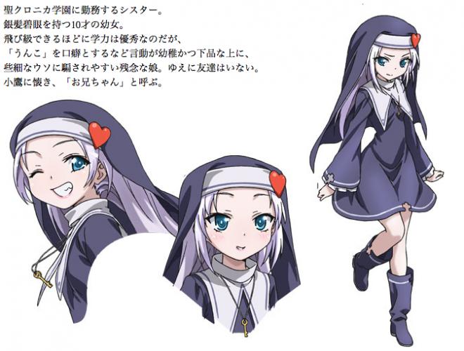 Maria-Takayama-boku-wa-tomodachi-ga-sukunai-25285626-673-511