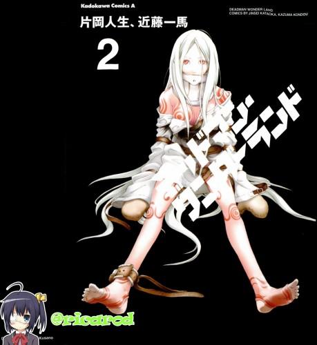 Deadman Wonderland-v02-p000a