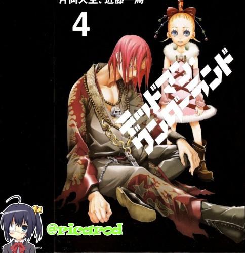 Deadman Wonderland-v04-p000a