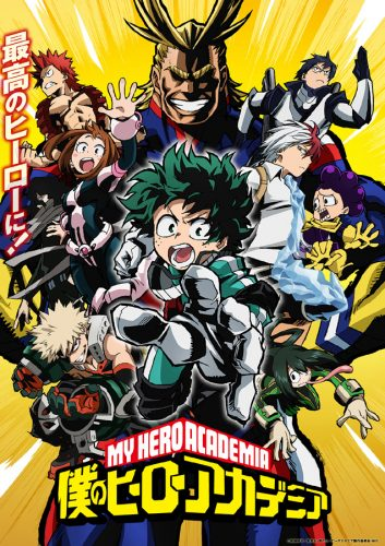 boku-no-hero-academia-anime-imagen-promocional